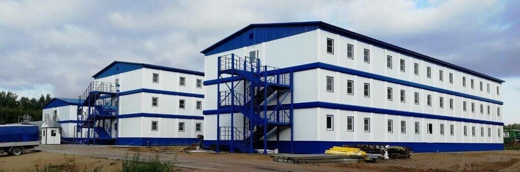 Prefab building camp office iraq modular panel caravan cabin office accommodation dormitory